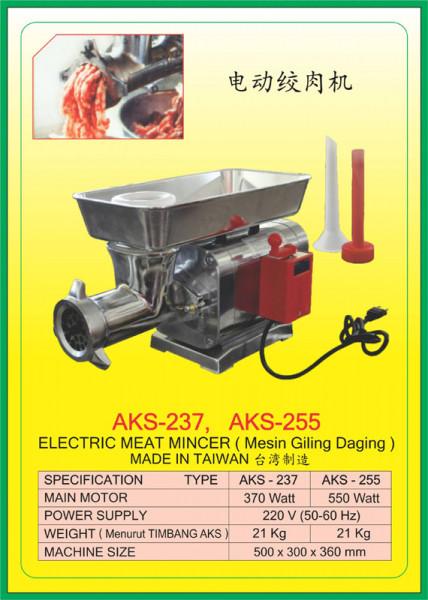 AKS - 237, AKS - 255