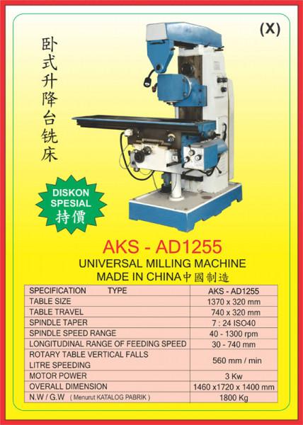 AKS - AD1255
