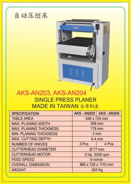 AKS - AN203, AKS - AN204