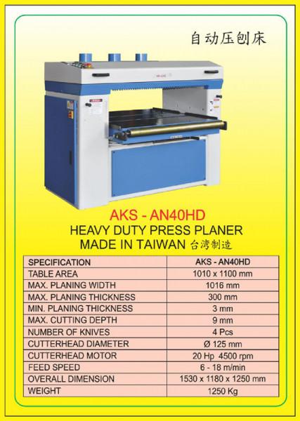 AKS - AN40HD