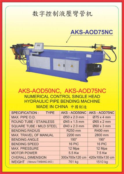 AKS - AOD50NC, AKS - AOD75NC