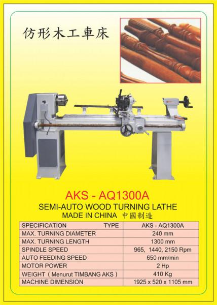 AKS - AQ1300A