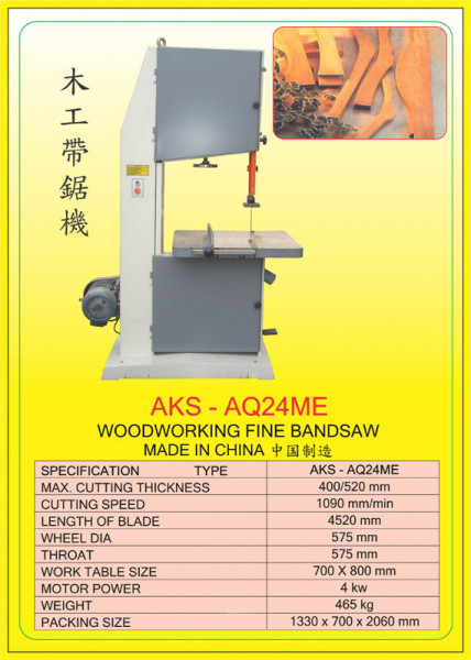AKS - AQ24ME