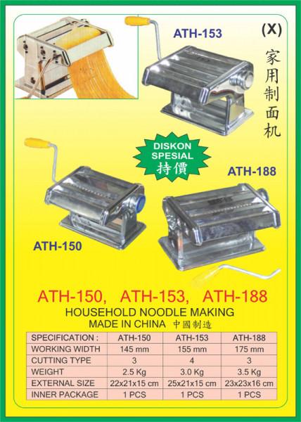 AKS - ATH150, AKS - ATH153, AKS - ATH188