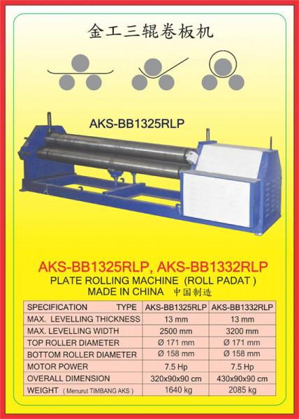 AKS - BB1325RLP, AKS - BB1332RLP