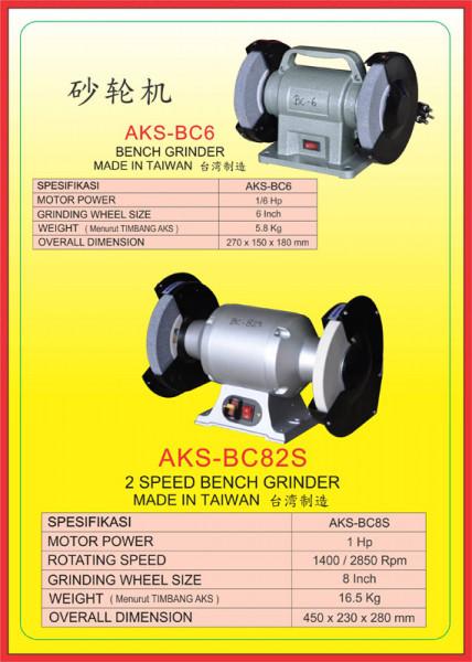 AKS - BC6, AKS - BC82S