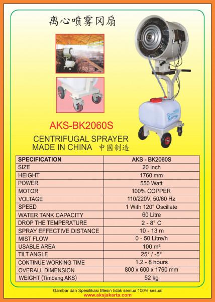 AKS - BK2060S