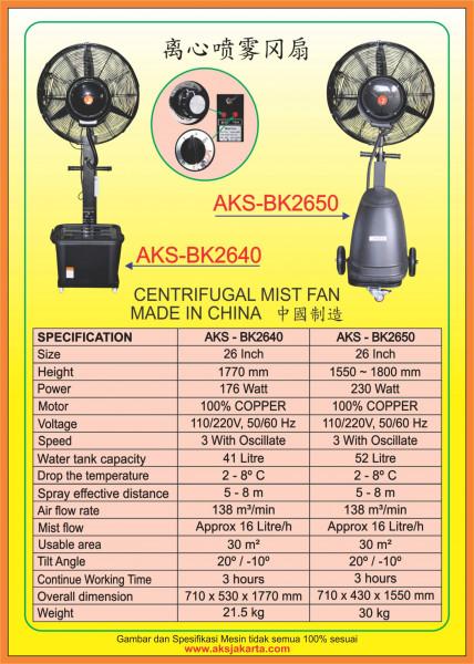 AKS - BK2640, AKS - BK2650