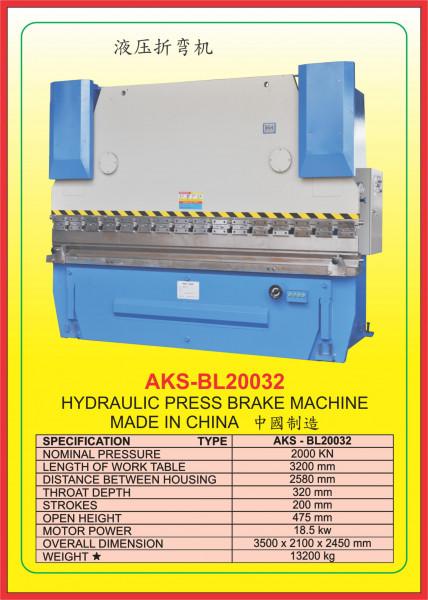 AKS - BL20032