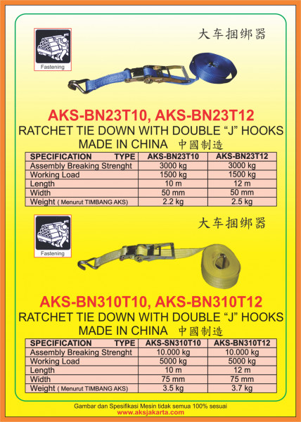 AKS - BN23T10, AKS - BN23T12, AKS - BN310T10, AKS - BN310T12