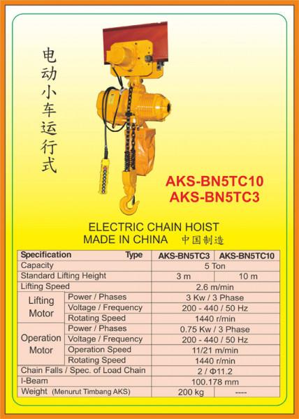 AKS - BN5TC3, AKS - BN5TC10
