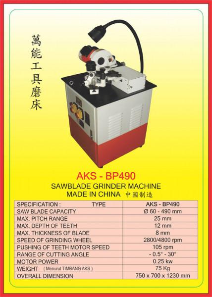 AKS - BP490