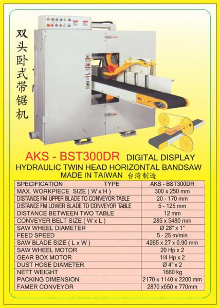 AKS - BST300DR