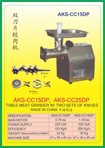 AKS - CC15DP, AKS - CC25DP