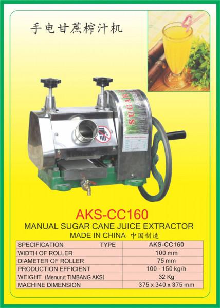 AKS - CC160