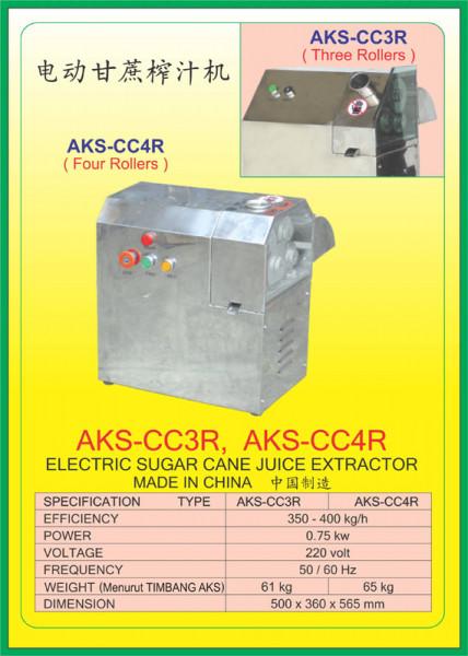 AKS - CC3R, AKS - CC4R