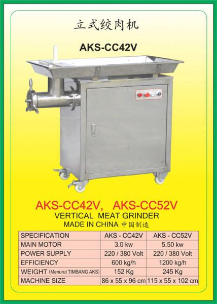 AKS - CC42V, AKS - CC52V