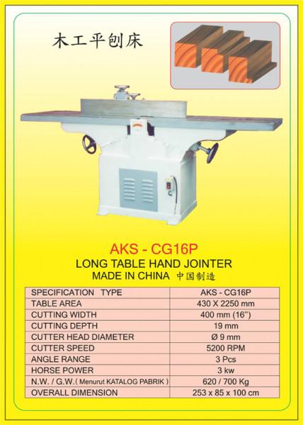 AKS - CG16P