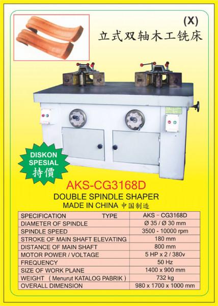 AKS - CG3168D