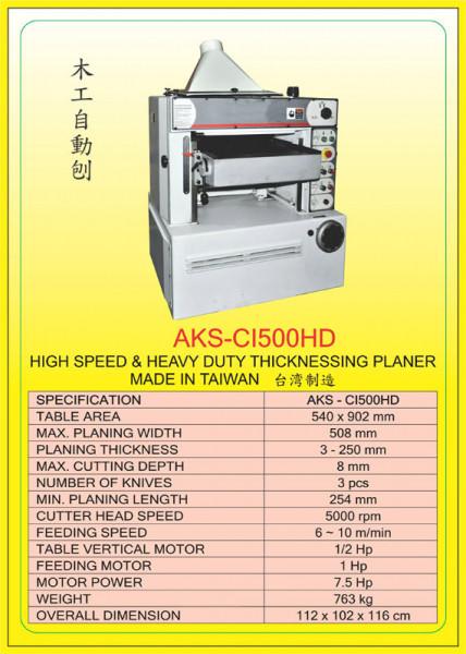 AKS - CI500HD