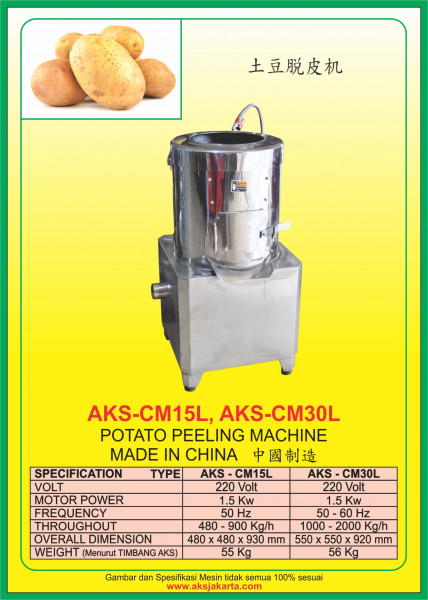 AKS - CM15L, AKS - CM30L