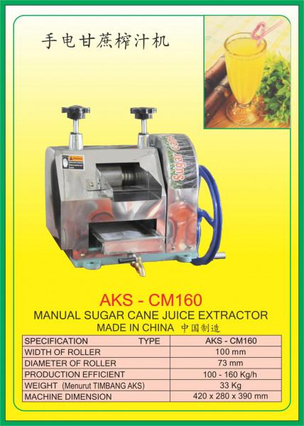 AKS - CM160