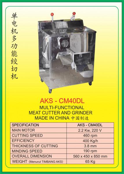 AKS - CM40DL.jpg