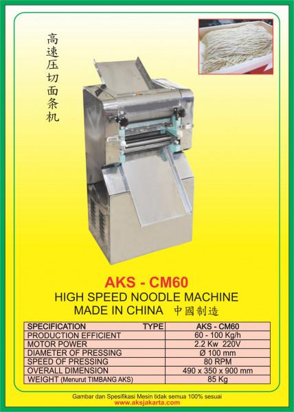 AKS - CM60