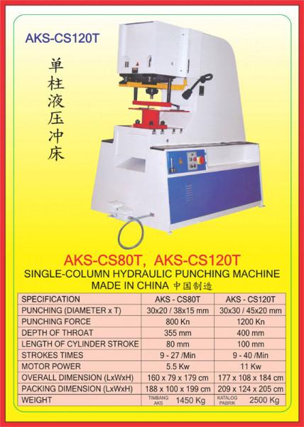 AKS - CS80T, AKS - CS120T