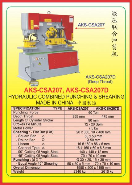 AKS - CSA207, AKS - CSA207D