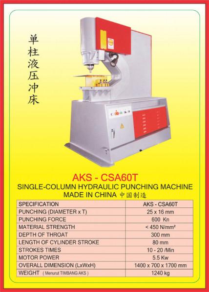 AKS - CSA60T
