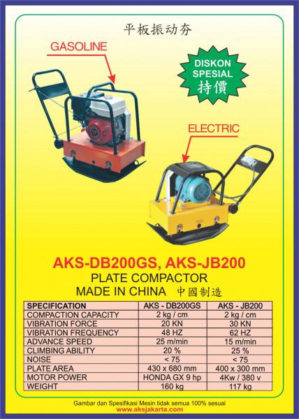 AKS - DB200GS, AKS - JB200