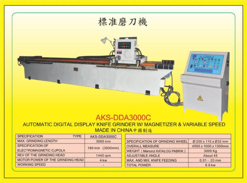 AKS - DDA3000C