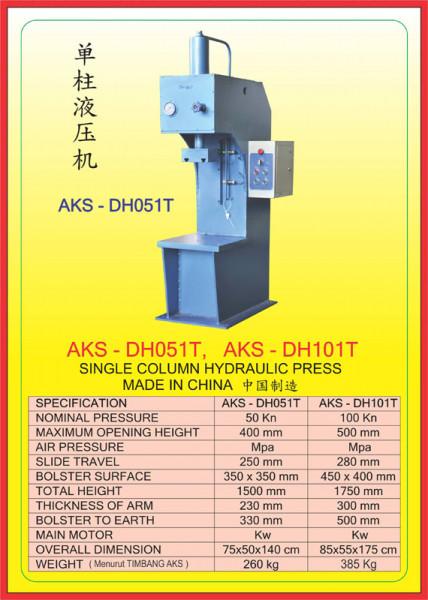 AKS - DH051T, AKS - DH101T