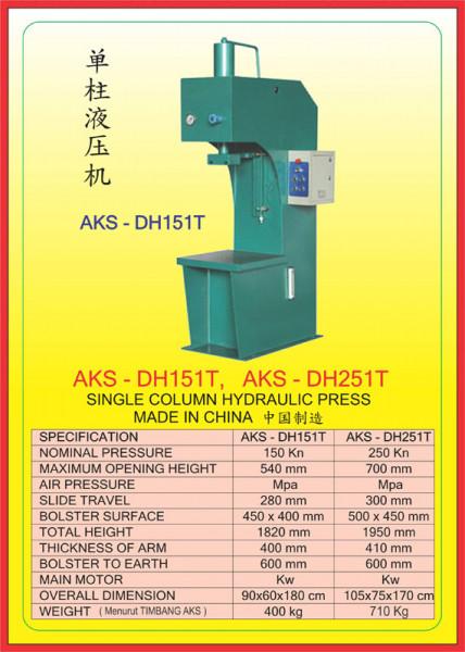 AKS - DH151T, AKS - DH251T