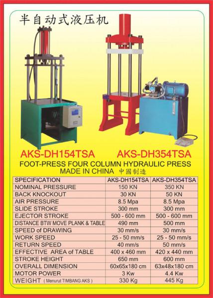AKS - DH154TSA, AKS - DH354TSA