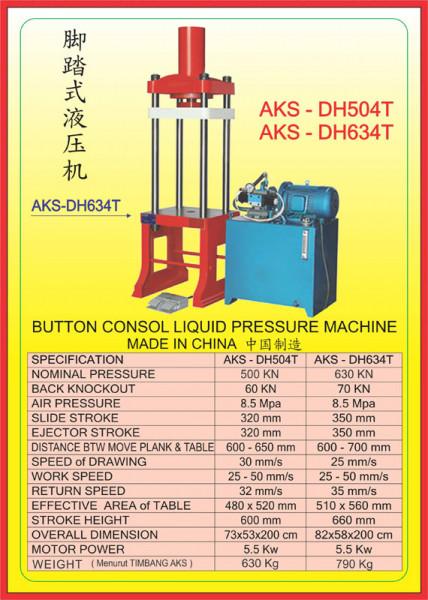 AKS - DH504T, AKS - DH634T