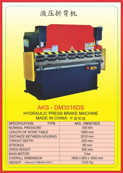 AKS - DM3016DS