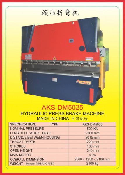 AKS - DM5025