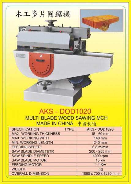 AKS - DOD1020