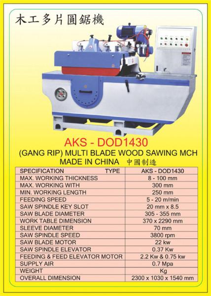 AKS - DOD1430