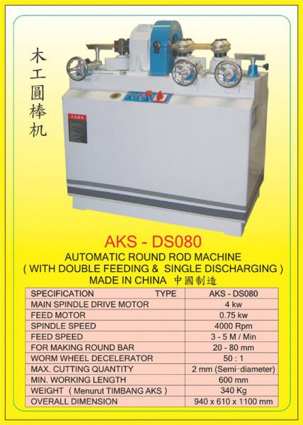 AKS - DS080