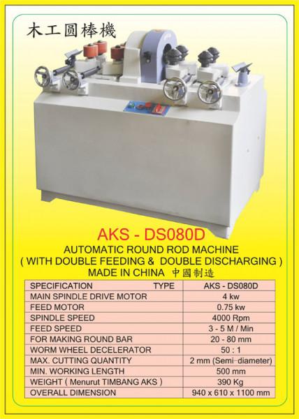 AKS - DS080D