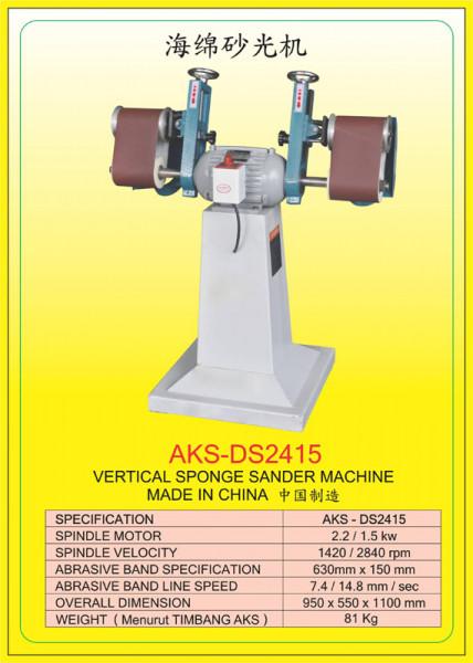 AKS - DS2415