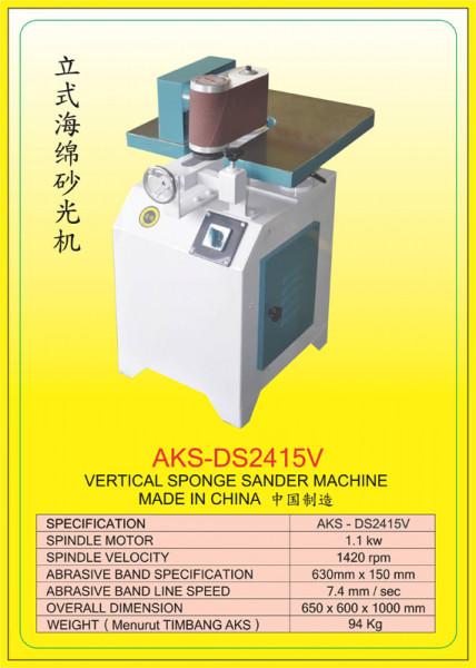 AKS - DS2415V