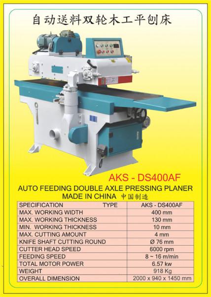 AKS - DS400AF