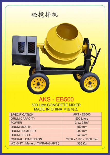 AKS - EB500