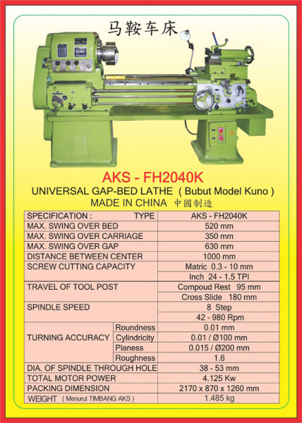 AKS - FH2040K
