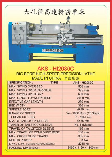 AKS - HI2080C