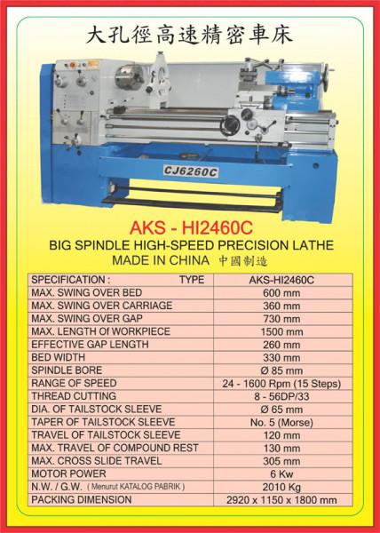 AKS - HI2460C